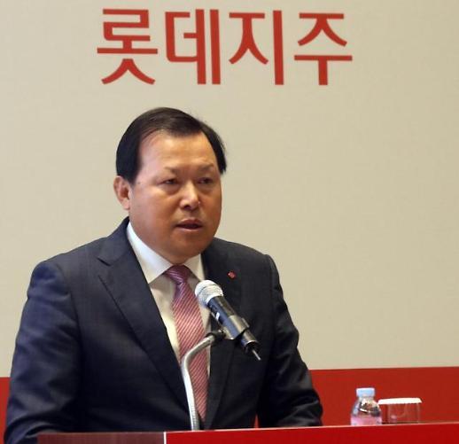 황각규 롯데 부회장, 롯데百 평창 굿즈팀에 표창장 수여