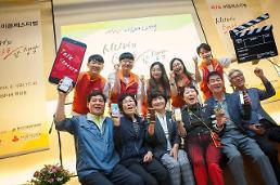 SKT, 실버세대와 ICT로 소통하는 '이음페스티벌' 개최