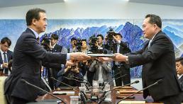 남북, 14일 장성급회담·18일 체육회담·22일 적십자회담 …공동보도문 발표