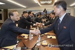 10년 만에 마주 앉는 남북 군 장성들들…정례화·핫라인개설 논의