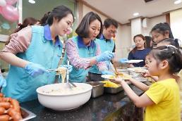 신세계푸드, 지역아동에 식사 나눔 봉사