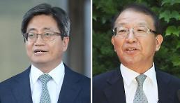 재판거래 문건 98개 추가공개…세월호·청와대 관련 포함