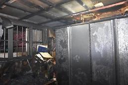 응암동 폭발로 거주자 화상, 아세톤 사용 중 담배 피워서?