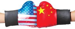 남·북·미 종전선언 가능성, 무역·남중국해...美 때문에 불편한 중국