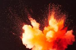 경찰, 응암동 폭발 사고 낸 50대 남성 테러 용의점 없어
