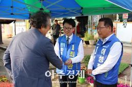 [6·13지방선거] 최종환 파주시장 후보, 7일 확성기 없는 선거운동 공개 제안