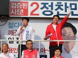 """[6·13지방선거] 정찬민 용인시장 후보 """"난개발방지 전담부서 설치할 것"""""""