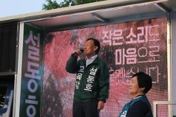 [6·13 지방선거] 설동호 대전교육감 후보 미래 밝히는 대전교육 펼치겠다
