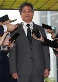 김명수 대법원장 재판거래 의혹, 사법부 자체해결이 제일 중요