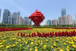 [중국 Q&A] 푸틴도 원하는 칭다오 맥주, Qingdao 아니고 Tsingtao?