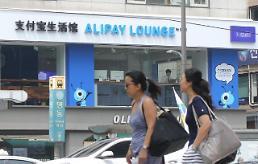 [아주 쉬운 뉴스 Q&A] 중국 관광객들은 왜 스마트폰으로 결제해요?