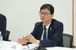 국토부, LH·LX 등과 손잡고 해외 인프라시장 진출 확대 나선다