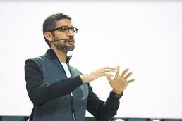 구글, 군사용 AI 반대 윤리지침 발표