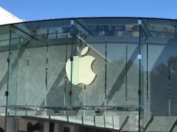 애플, 신형 아이폰 3종 생산량 20% 줄인다