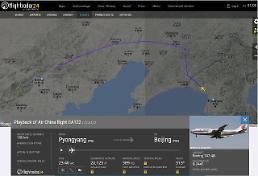 김정은 탔나 중국 고위급 전용기, 평양서 8시30분 출발