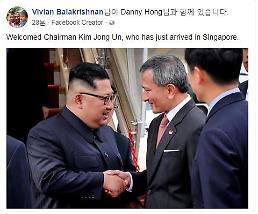 [글로벌포토] 싱가포르 외무장관과 악수하는 김정은