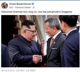 인민복 입고 싱가포르 도착한 김정은, 싱가포르 외무장관이 마중
