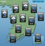 [오늘의 날씨 예보] 남부 비, 중부 한때 소나기…미세먼지 농도 WHO 기준 좋음~보통