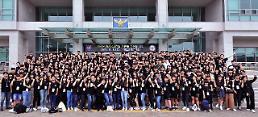 SKB, 'Blossom 청소년 영상단' 영상제작 교육 진행