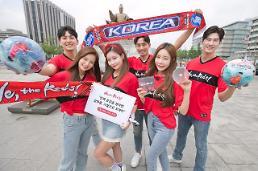 KT, 광화문‧시청서 러시아 월드컵 거리응원 진행