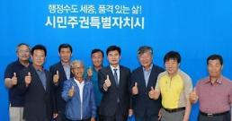 [6·13 지방선거] 이춘희 세종시장 후보, 농업분야 정책 등 발표