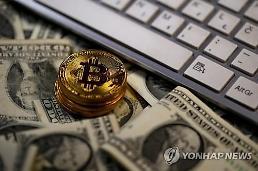 코인레일 해킹에 투자자 불안 극심