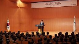 대우건설 김형 사장 재무안정성 개선, 미래 성장동력 확보에 최선(종합)