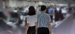 [FUN뉴스] 회사 사무실에서 지키는 직장인 건강관리법 5가지는?