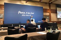 [영상/북미정상회담] 북미정상회담 준비 한창인 싱가포르 현지 한국프레스센터