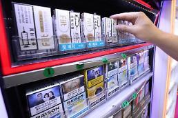 BAT코리아 글로 식약처의 전자담배 타르 결과, 말도 안된다