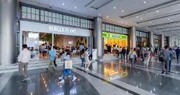 신세계푸드, 삼성동 코엑스에 복합외식매장 열어