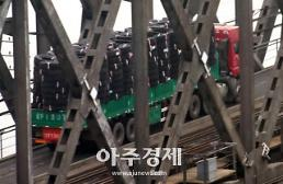 [북미정상회담 영상] 북미회담 D-1, 여전한 북중 교류