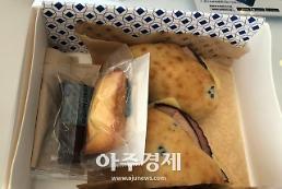[북미정상회담] 각국 취재진들로 부터 환영받은 파리바게뜨