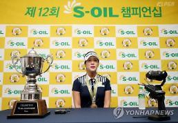  'S-오일 챔피언십 우승' 이승현, 세계랭킹 50위...박인비 1위 '수성'