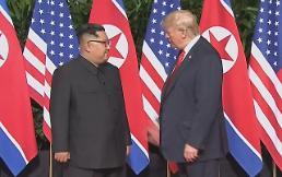 [북미정상회담] 북미 관계정상화 속도 낼 듯