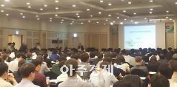 에너지공단, 농가태양광사업 정책금융지원 설명회 개최