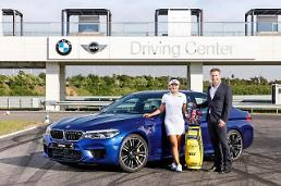 BMW 코리아, 홍보대사에 LPGA 슈퍼루키 고진영 선정