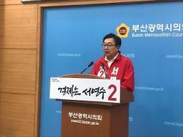 [6·13 지방선거] 서병수 부산시장 후보, 글로벌 시티 부산 초석 놓고 싶다