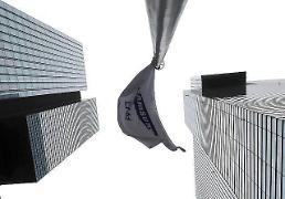 삼성전자 애플 디자인 특허 침해에 5800억원 배상 부당
