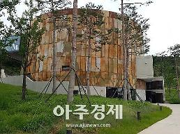 [문화리뷰] 복합문화공간으로 다시 태어난 석유비축기지는 어떤 곳?