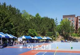 [학생마이크] 한동대 캠퍼스 내 위치한 국제학교..한동글로벌학교 알아보기