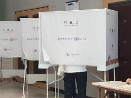 [6·13 지방선거-동영상] 소중한 한 표 행사...부산 907곳서 차분히 투표 진행
