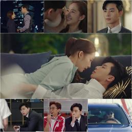김비서가 왜 그럴까, 블록버스터 저주에 빠진 박민영+시청자…시청률 7.0%로 자체 최고 기록