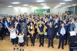[6·13 지방선거] 허태정 더불어민주당 대전시장 당선