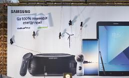 그린피스 삼성전자, 100% 재생가능에너지 사용 계획 환영