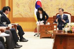 문 대통령 북일관계 복원 협력 용의… 고노 日외상 북일 국교회복 노력