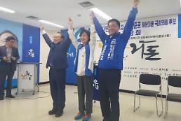 [6·13지방선거]부산, 평화와 변화의 푸른 바람에 디비졌다