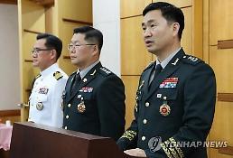 [일문일답] 김도균 장성급회담 수석대표 DMZ 공동유해발굴 의견 모았다