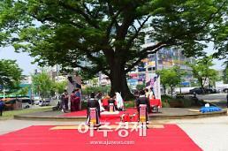 [수원시] '제13회 영통청명단오제', 영통구서 15~16일 이틀간 개최
