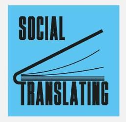 독일어 작품 번역, 작가·각국 번역가와 소통하며 작업해요